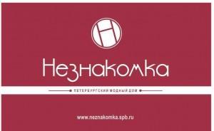 Тотальная летняя РАСПРОДАЖА весь август! infrus.ru