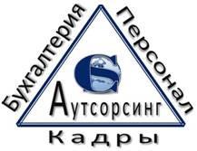 Предлагаем услуги аутсорсинга infrus.ru