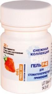 Сноу ГЕЛЬ FREEZ-EEZ - быстродействующий анестезирующий гель infrus.ru
