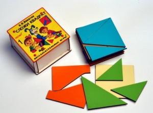 Собери квадрат 1 уровень сложности класс элит (игры Никитина)