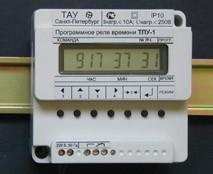 Реле времени серии ТПУ infrus.ru