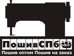Услуги пошива оптом, швейный цех в Санкт-Петербурге