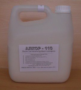 Песок ( электрокорунд 25А ), 5 кг (110мкм)