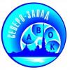 Логотип ИНЖЕНЕРНЫЕ СИСТЕМЫ infrus.ru