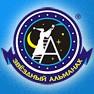 Логотип ЗВЕЗДНЫЙ АЛЬМАНАХ