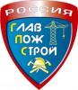 Логотип ГЛАВПОЖСТРОЙ