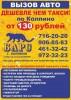 Логотип БАРС infrus.ru