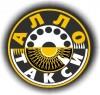 """Логотип """"АЛЛО ТАКСИ"""""""
